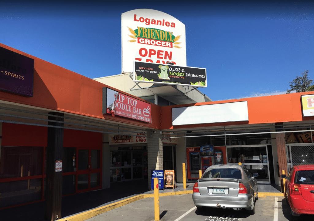 Loganlea Landmark